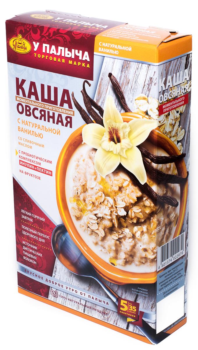 Каша овсяная моментального приготовления У Палыча с натуральной ванилью со сливочным маслом на фруктозе пребиотическим комплексом инулин+пектин, 5 пакетиков по 35 г