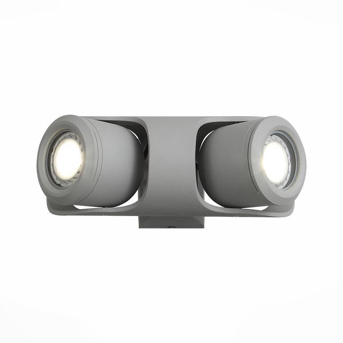 Уличный светильник ST Luce SL093.701.02, GU5.3, 7 Вт цена