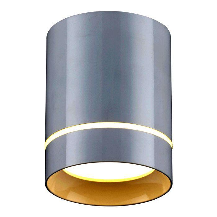 купить Потолочный светильник Novotech 357684, белый онлайн
