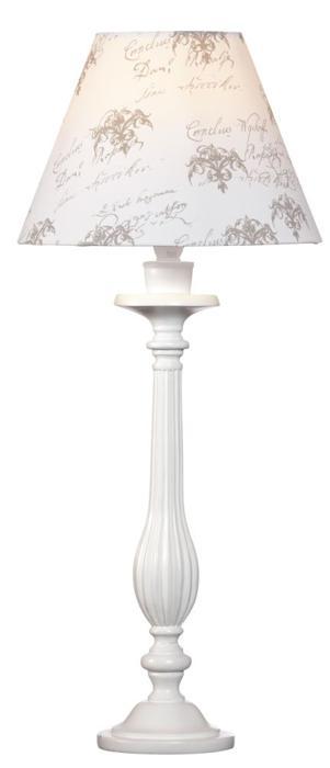 Настольный светильник MarkSLojd 104033, E14, 40 Вт настольный светильник markslojd 104288 e14 40 вт