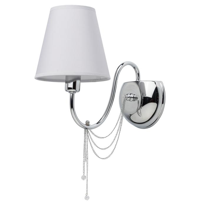 Бра Mw Light 684020701, серый металлик цены