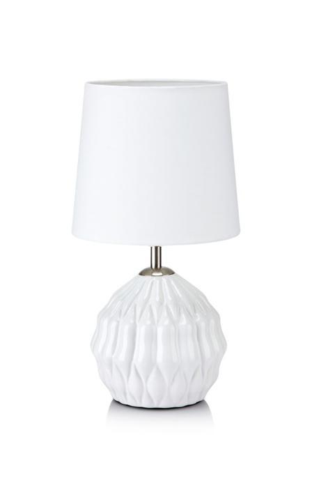 Настольный светильник MarkSLojd 106880, E14, 40 Вт настольный светильник markslojd 105817 e14 40 вт