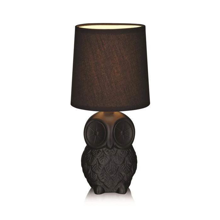 цена на Настольный светильник Markslojd 105311, черный