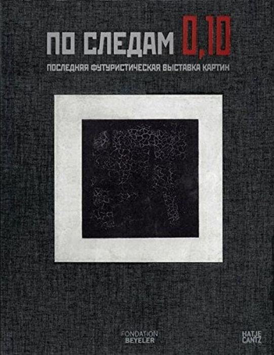 pdf A Bíblia