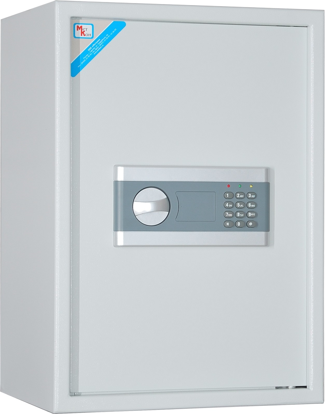 Шкаф мебельный Меткон ШМ-50Э, серый, 50 х 35 х 31 см