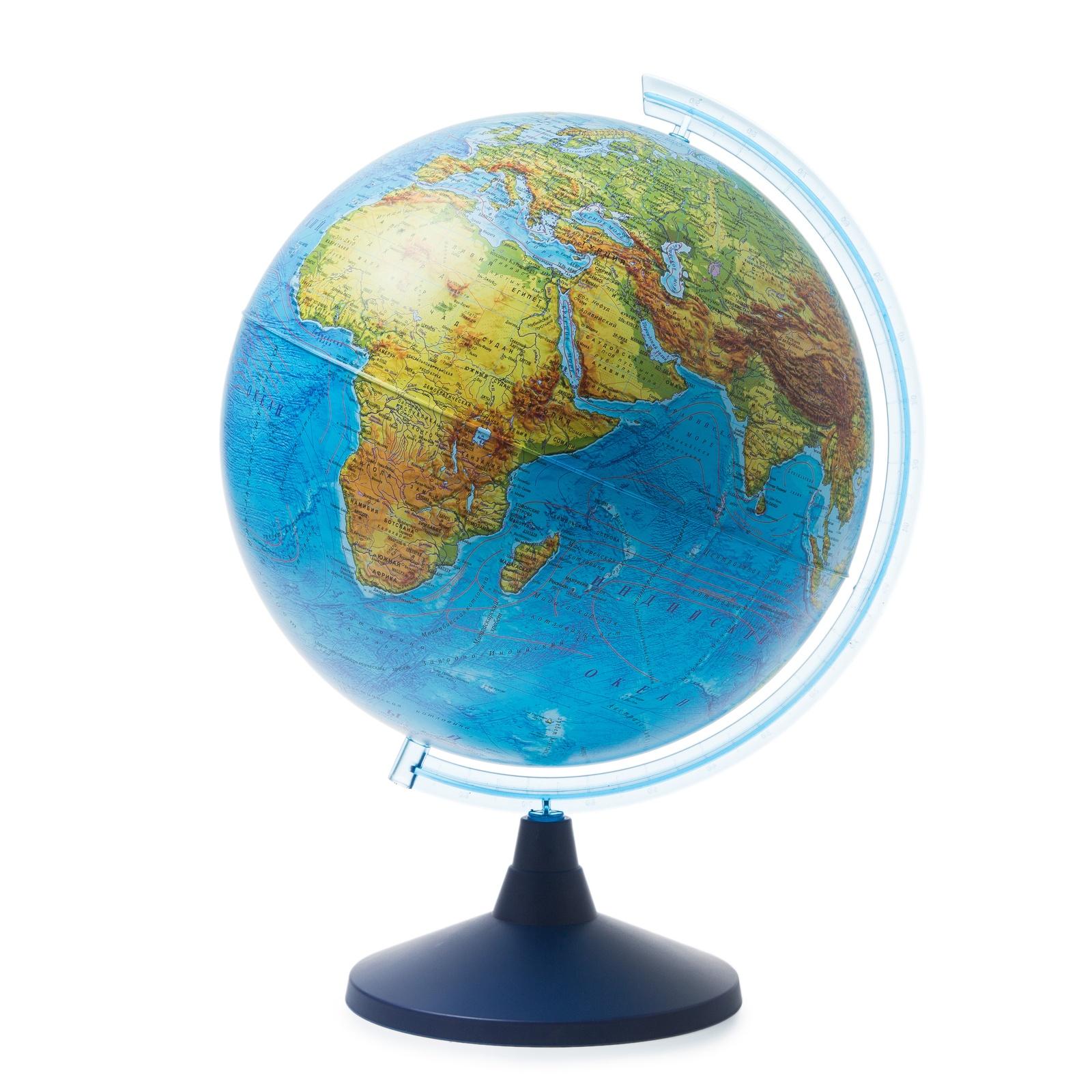 Глобус Globen физико-политический, с подсветкой, диаметр 21 см цена 2017