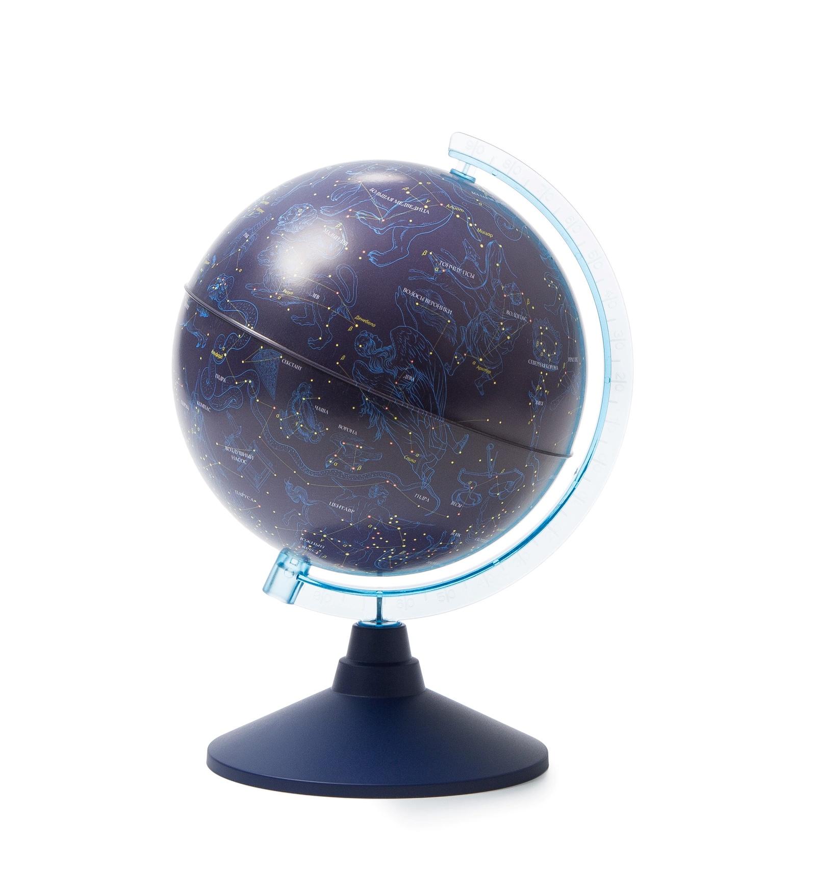 цена на Глобус Globen Звездного неба, диаметр 21 см