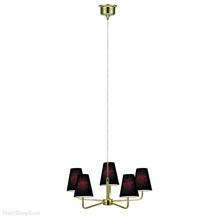 Подвесной светильник Markslojd 105261+105269, золотой markslojd плафон к люстре markslojd andria 105270