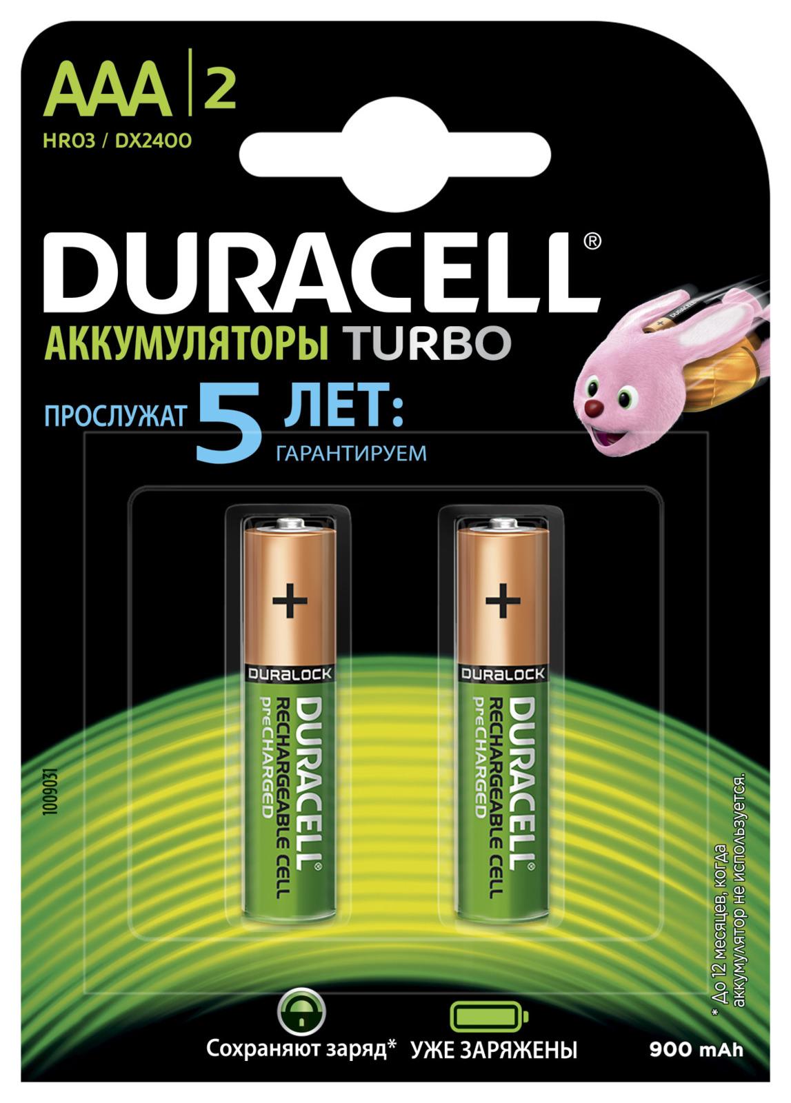 Аккумуляторы Duracell Recharge Turbo, ААА 850 мАч, 2 шт аккумуляторы для фотоаппаратов