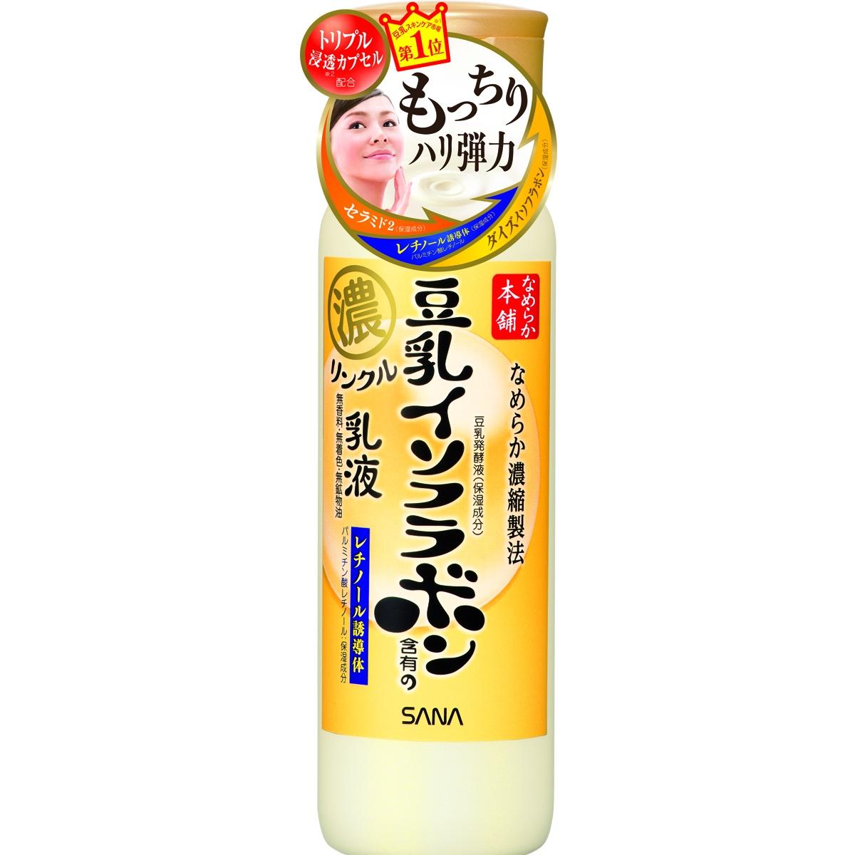 Молочко косметическое SANA / Увлажняющее и подтягивающее молочко, с ретинолом и изофлавонами сои, 150 мл, арт.  425561 Sana