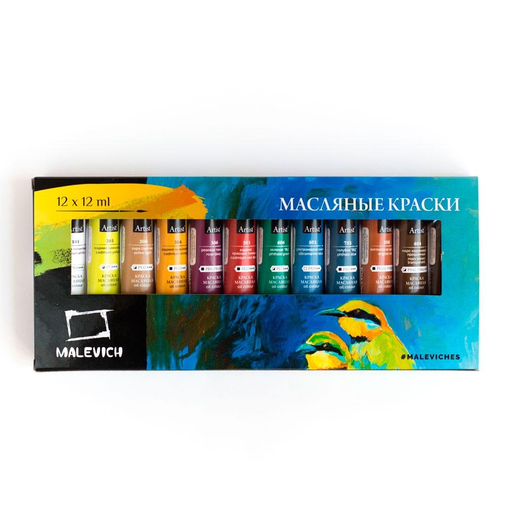 Краска масляная Малевичъ набор 12 цв. по 12 мл