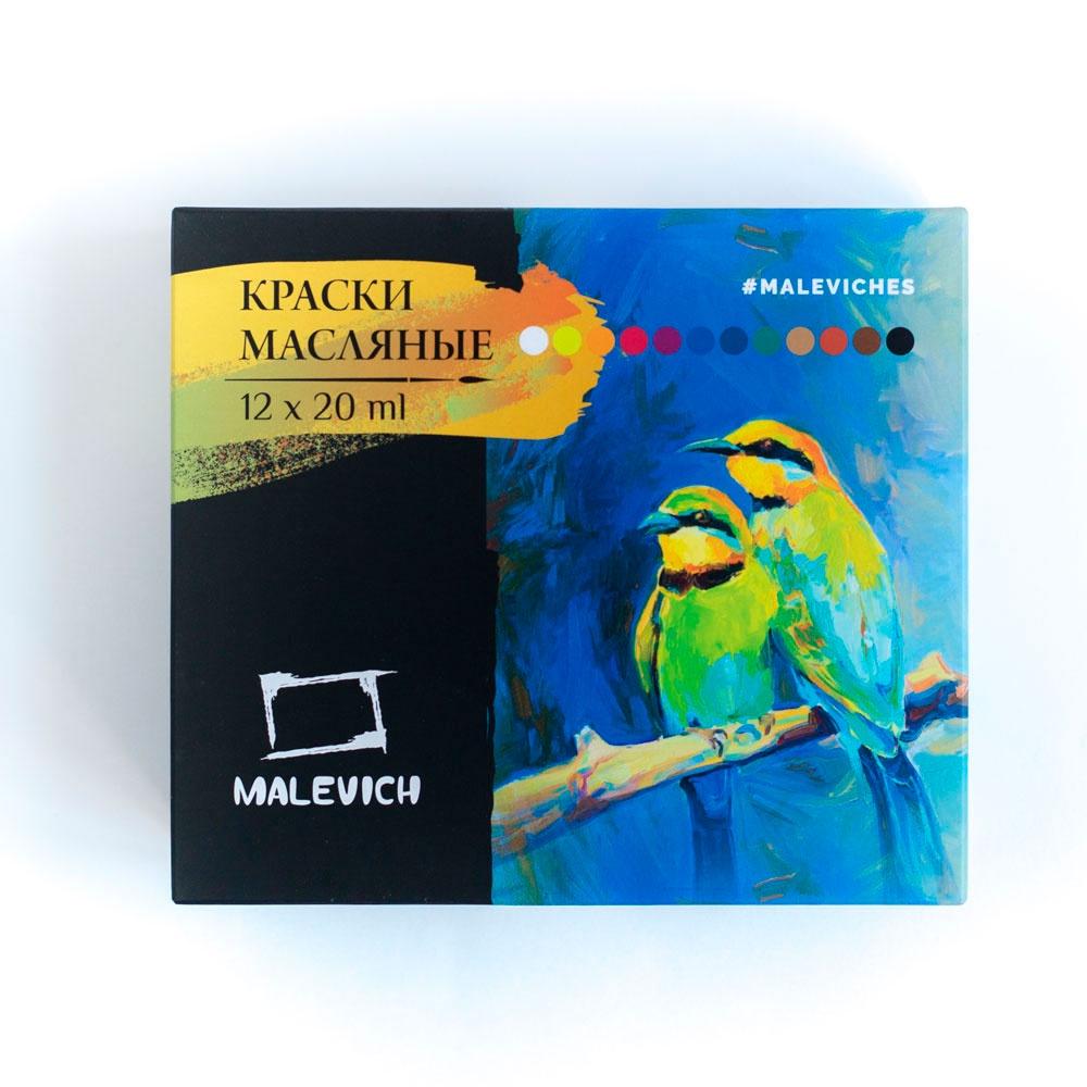 Краска масляная Малевичъ набор 12 цв. по 20 мл