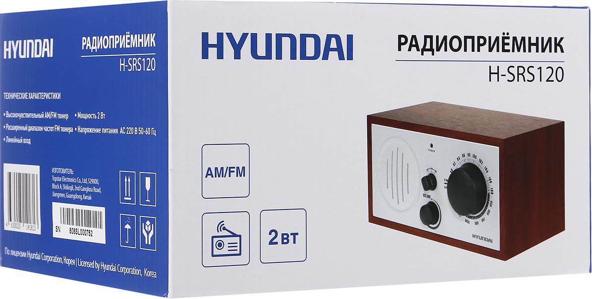 Радиоприемник Hyundai H-SRS120 HYUNDAI