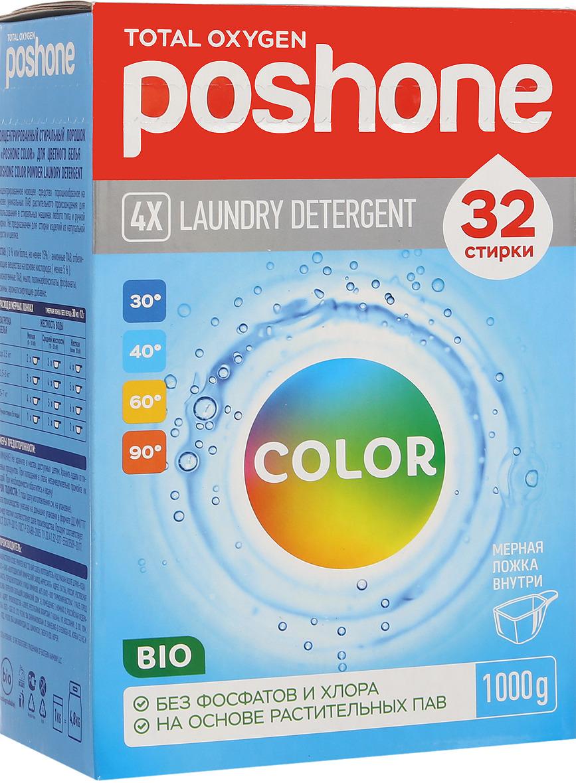 Стиральный порошок Posh One, для цветного белья, 1 кг цена 2017