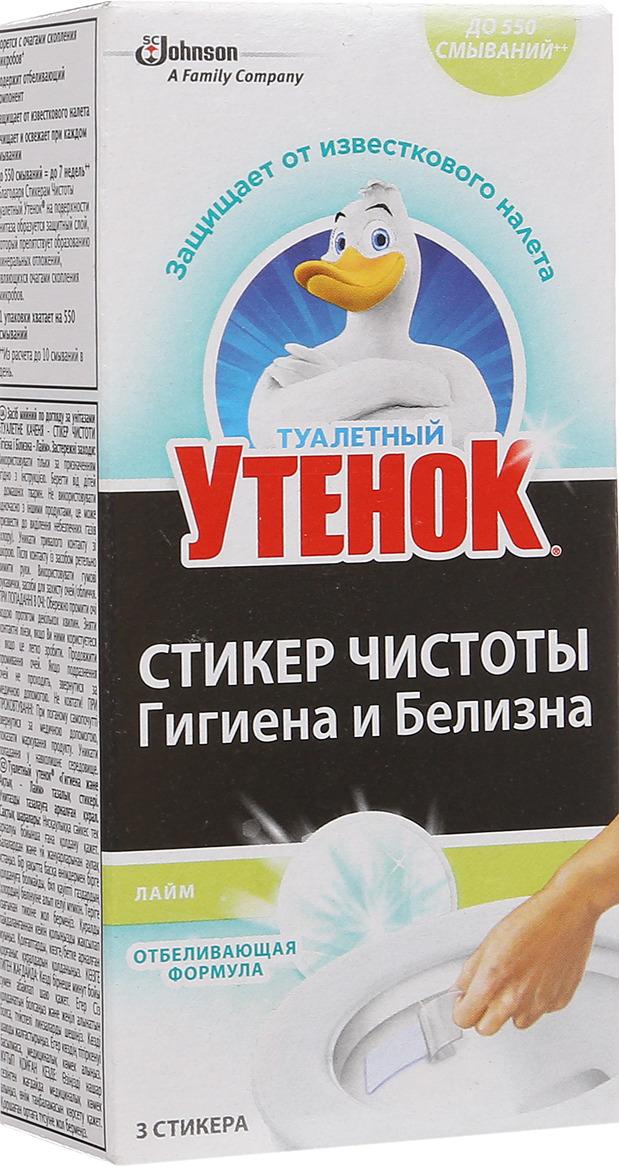 """Очиститель унитаза Туалетный утенок """"Стикер чистоты"""", лайм, 3 шт"""