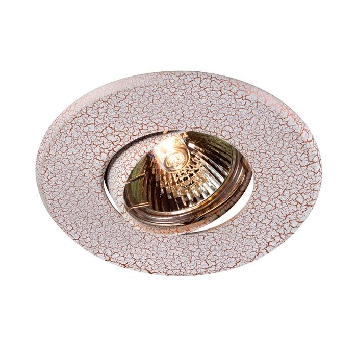 Встраиваемый светильник Novotech 369712