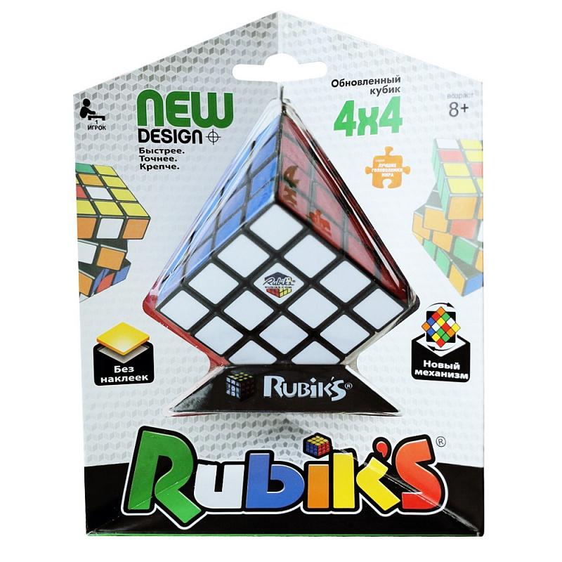 Головоломка Rubik's Кубик Рубика 4х4 без наклеек