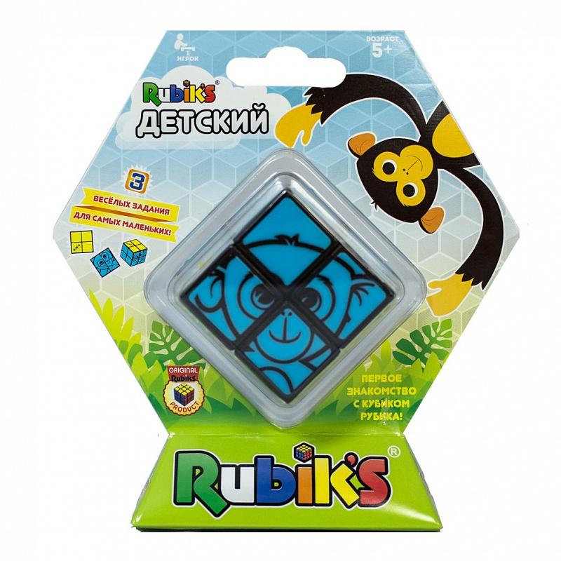 Головоломка Rubik's Кубик Рубика 2х2 для детей детский кубик рубика 2х2