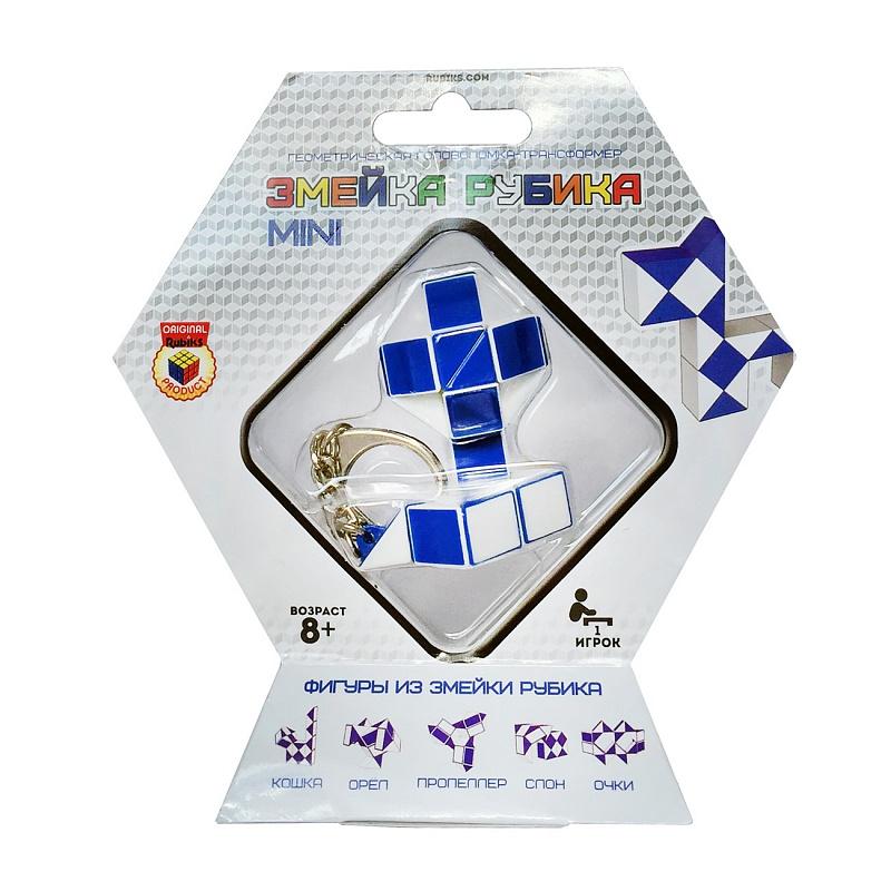 Головоломка Rubik's Брелок Мини-Змейка labirintus головоломка брелок цвет оранжевый
