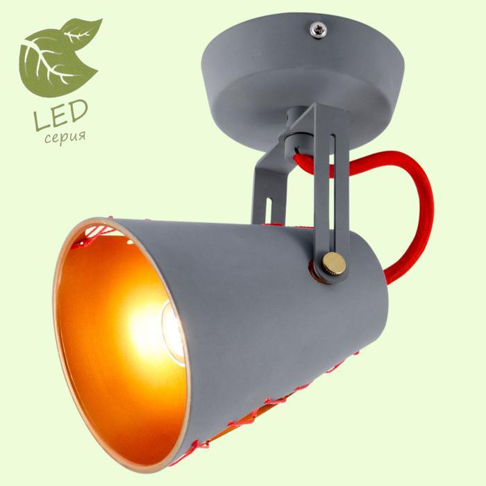 Настенно-потолочный светильник Lussole GRLSP-8020, E14, 6 Вт