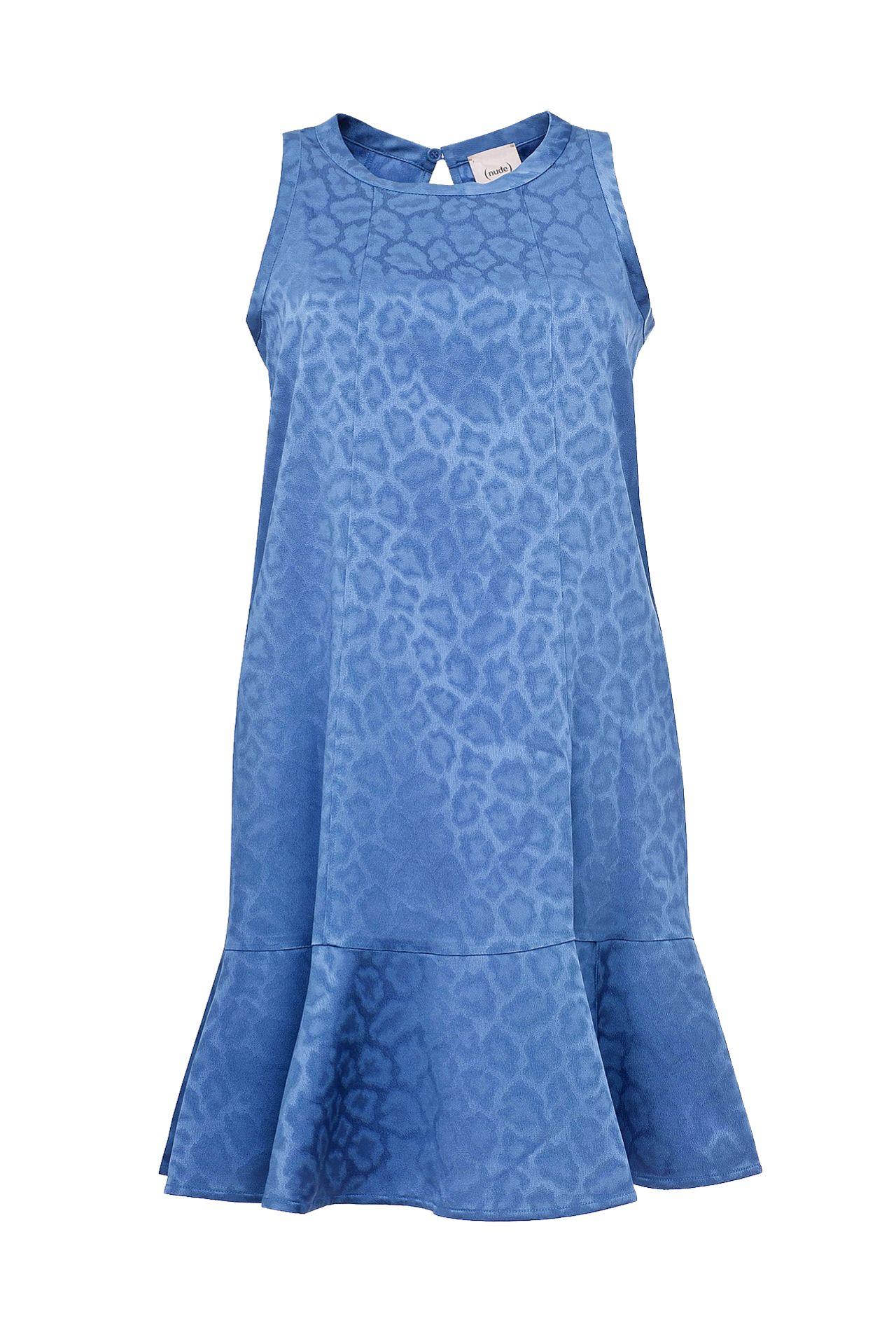 Платье NUDE женская юбка brand new c47 saia sv016397 c47