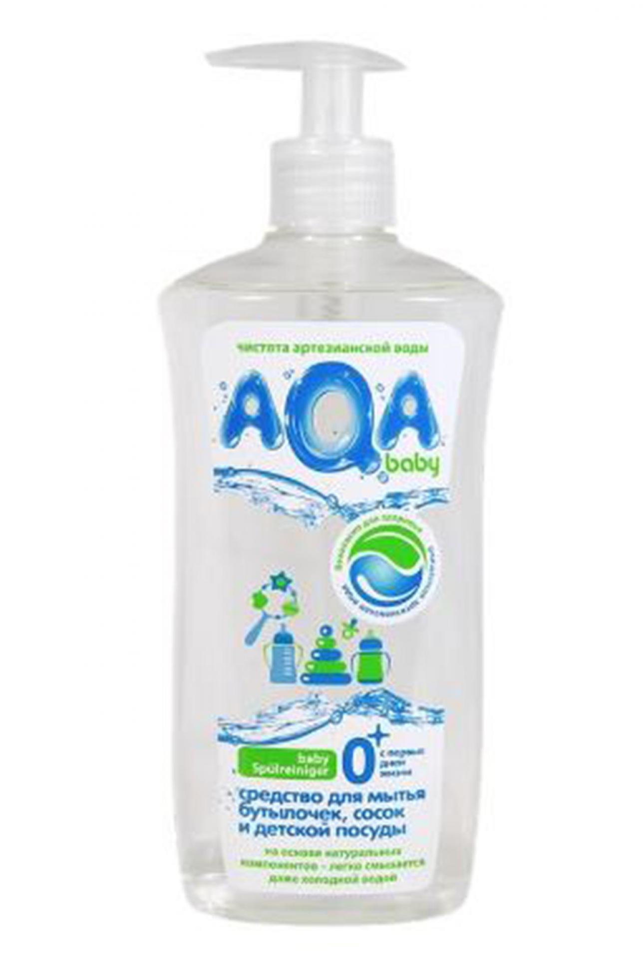 Фото - Средство для мытья посуды AQA baby Средство для мытья бутылочек, сосок и детской посуды pigeon средство д мытья детской посуды и овощей сменный блок 700мл
