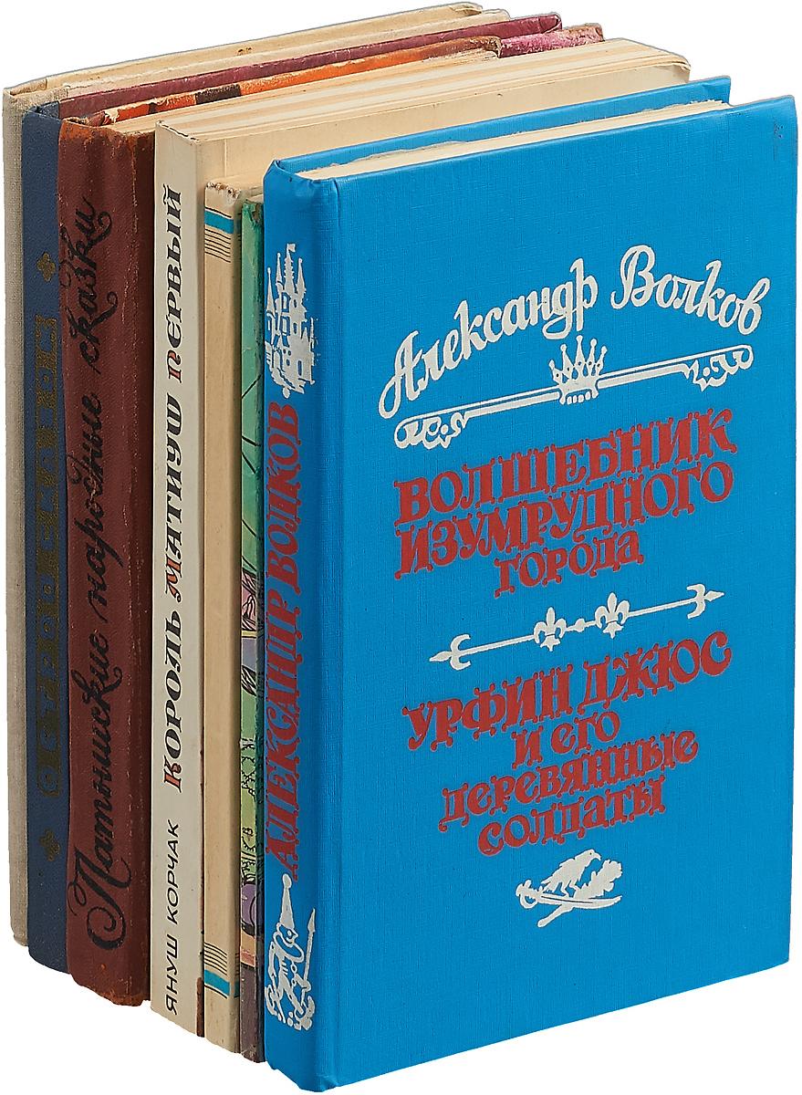 Занимательная библиотечка сказок (комплект из 7 книг) библиотечка сказок комплект из 15 книг