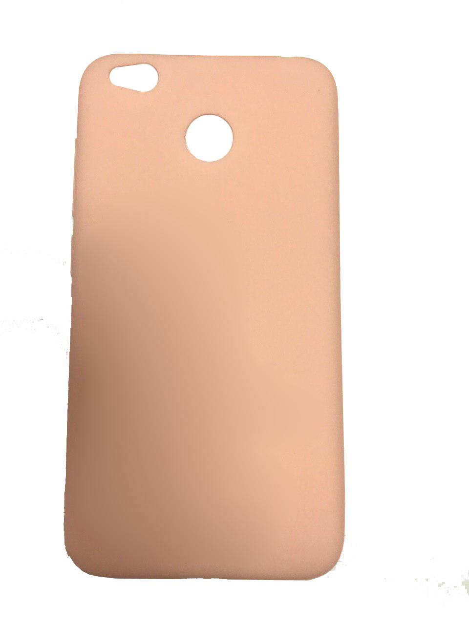 Чехол для Xiaomi Redmi 4A Чехол для Xiaomi Redmi 4A (Пудровый) leather case colorful flip cover for xiaomi redmi 4a white