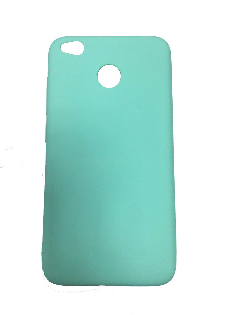 цена на Чехол для Xiaomi Redmi 4X Чехол для Xiaomi Redmi 4X (Бирюзовый)