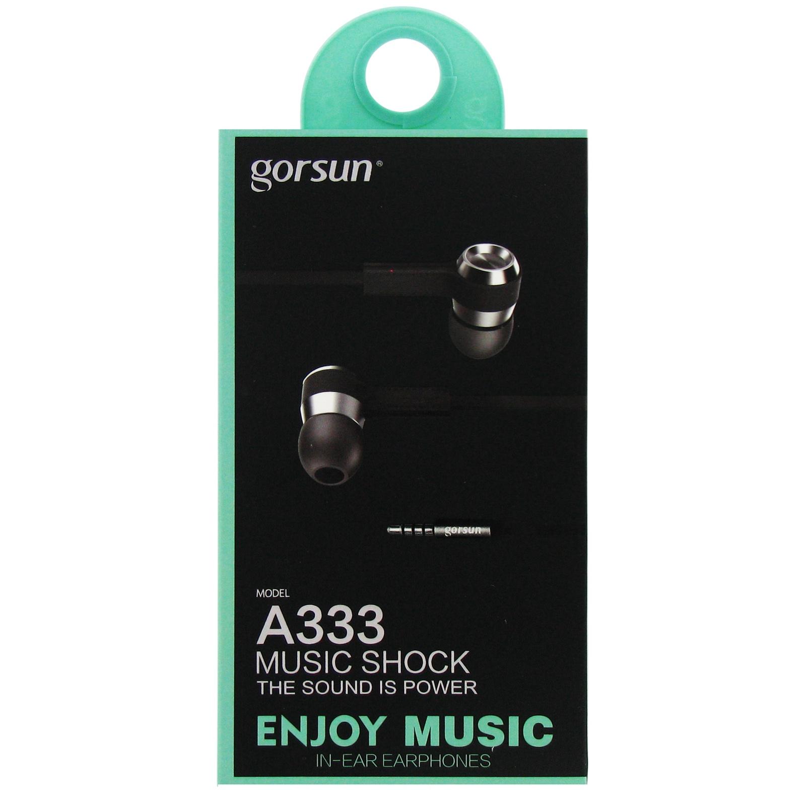 Наушники Gorsun GS-333 Black, черный цена