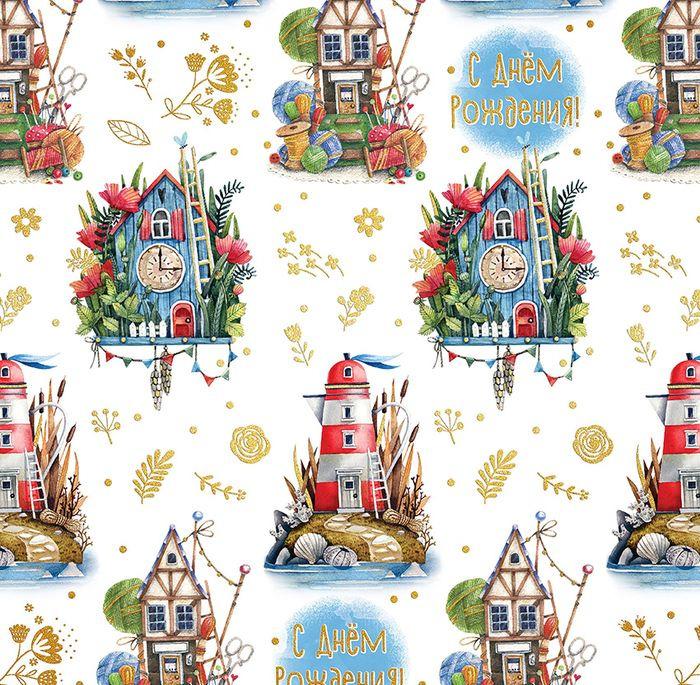 Упаковочная бумага Magic Home Маяк, 79722, мультиколор, 100 х 70 см