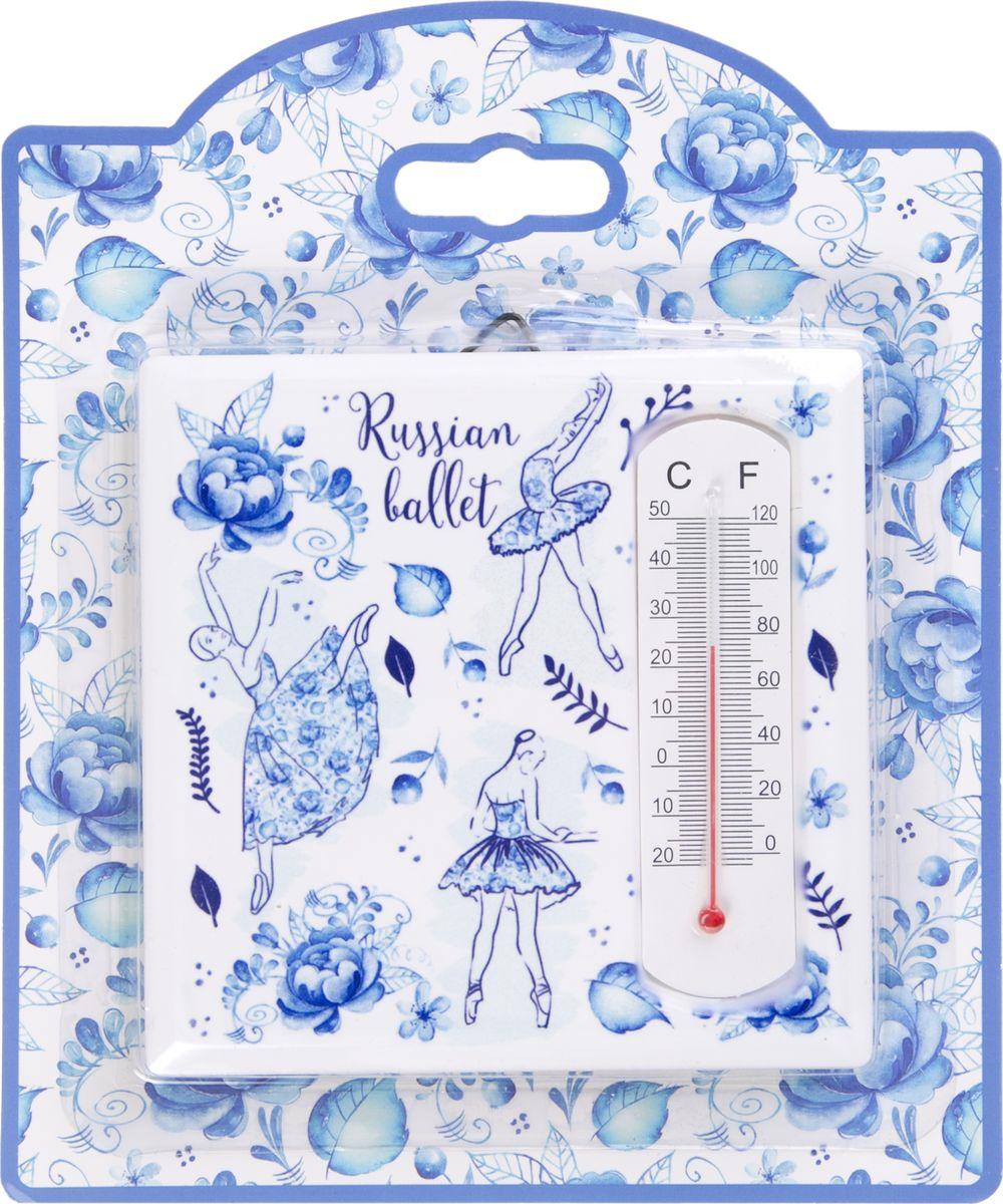 Термометр декоративный Magic Home Русский балет, 77231, голубой термометр д бани жидкостный 200х42х18мм