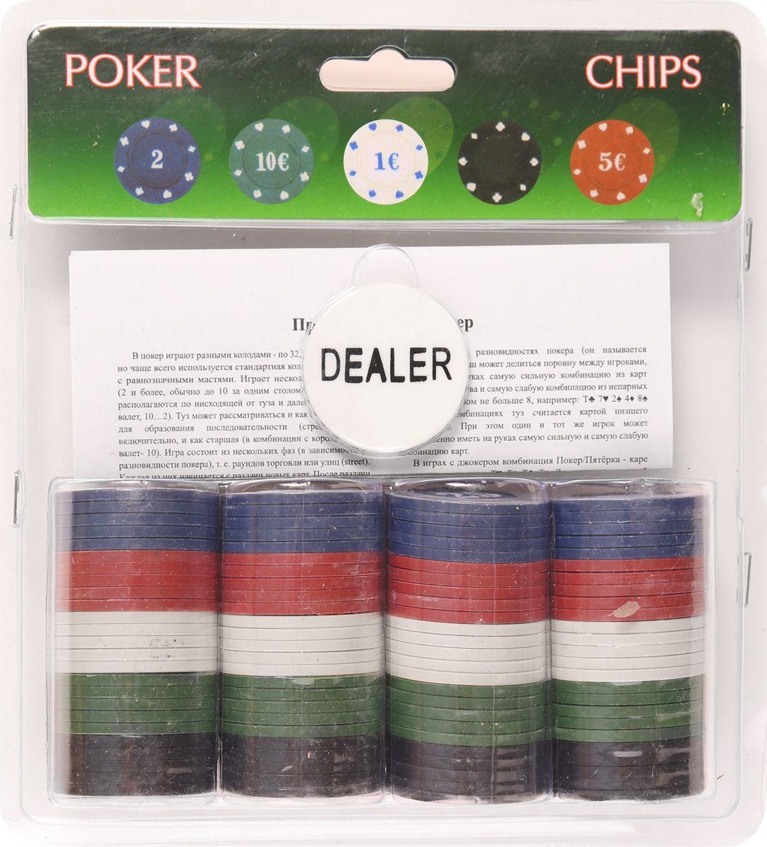 Фото - Сувенирный набор Magic Home Фишки для покера, 79877, 19 х 20,4 см канцелярский набор magic home птичья клетка 76727 11 х 13 см