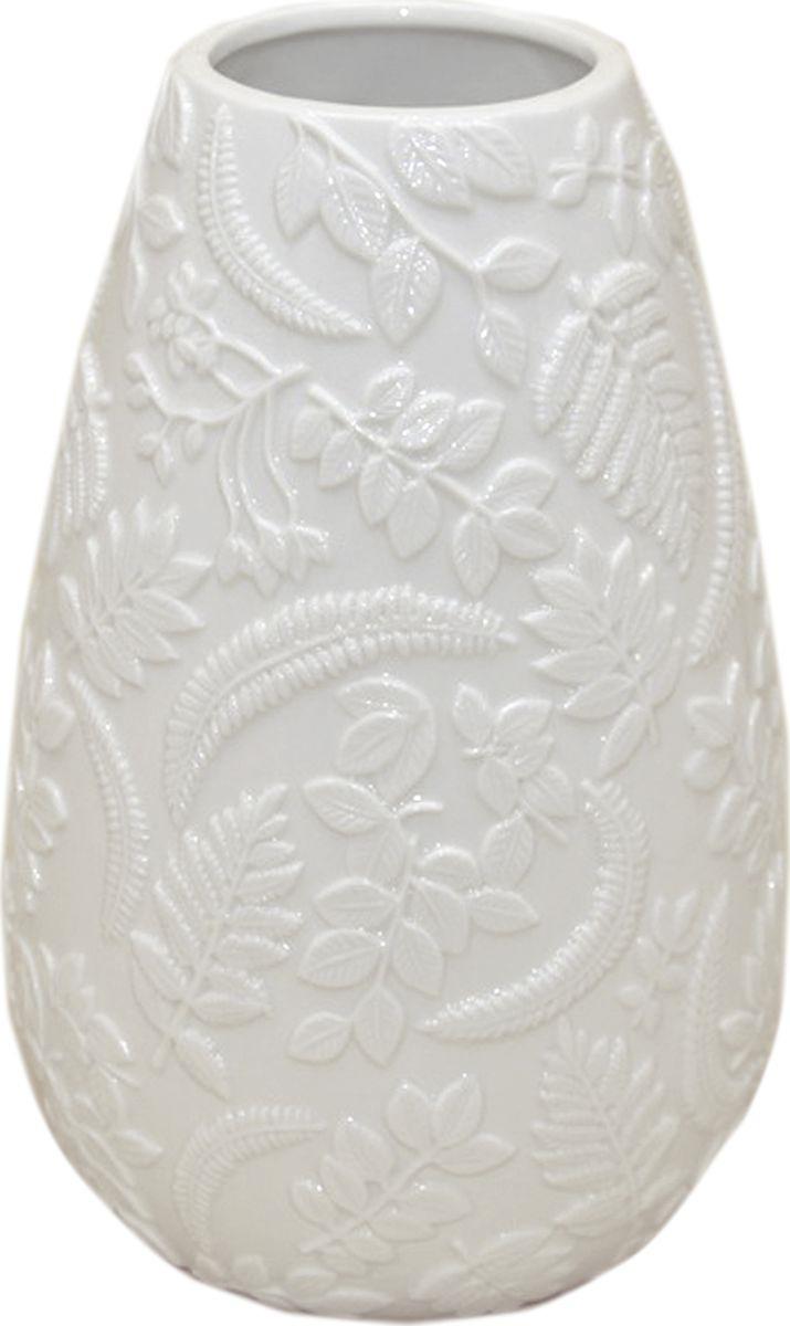 Ваза декоративная Magic Home С листьями, 79857, белый ваза декоративная magic home объемные цветы 79859 белый