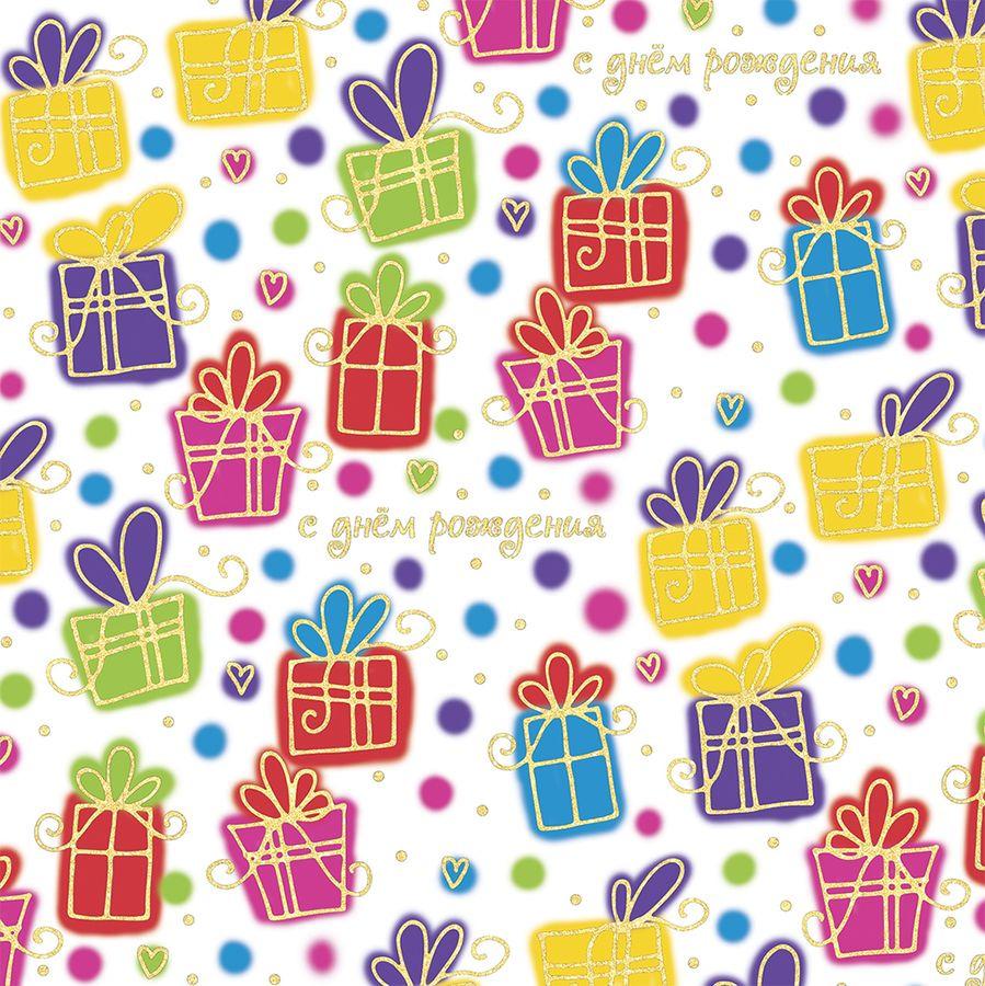 Упаковочная бумага Magic Home Цветные подарки, 79431, мультиколор, 100 х 70 см