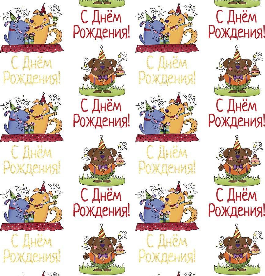 Упаковочная бумага Magic Home Медведь и собаки пздравляки, 79479, мультиколор, 100 х 70 см