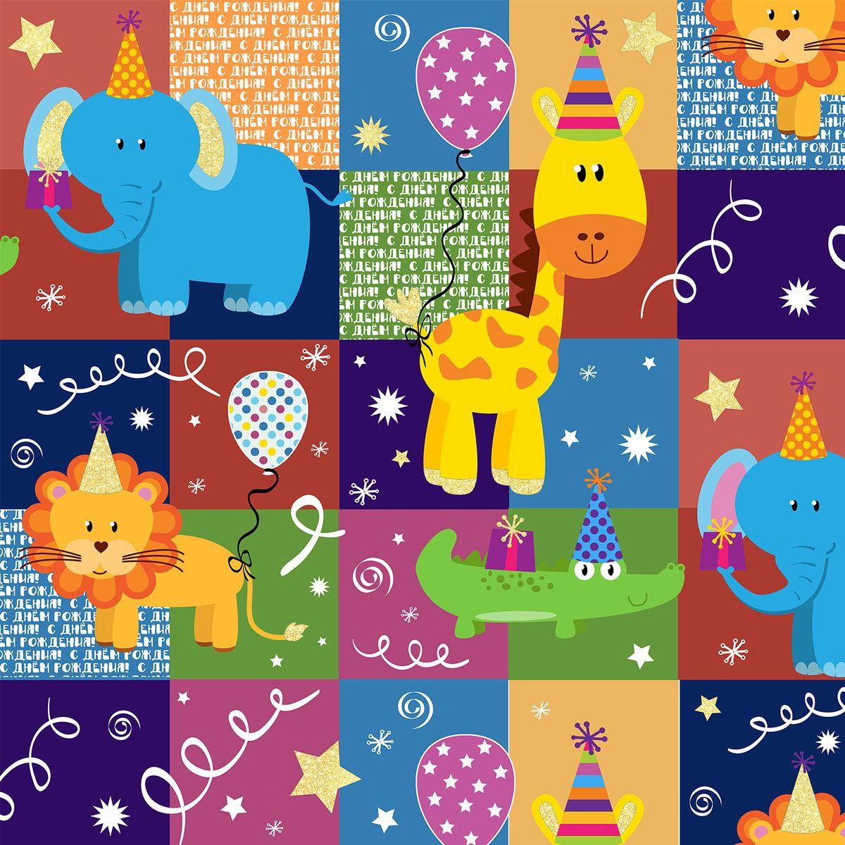 Упаковочная бумага Magic Home Веселый зоопарк в квадрате, 79465, мультиколор, 100 х 70 см