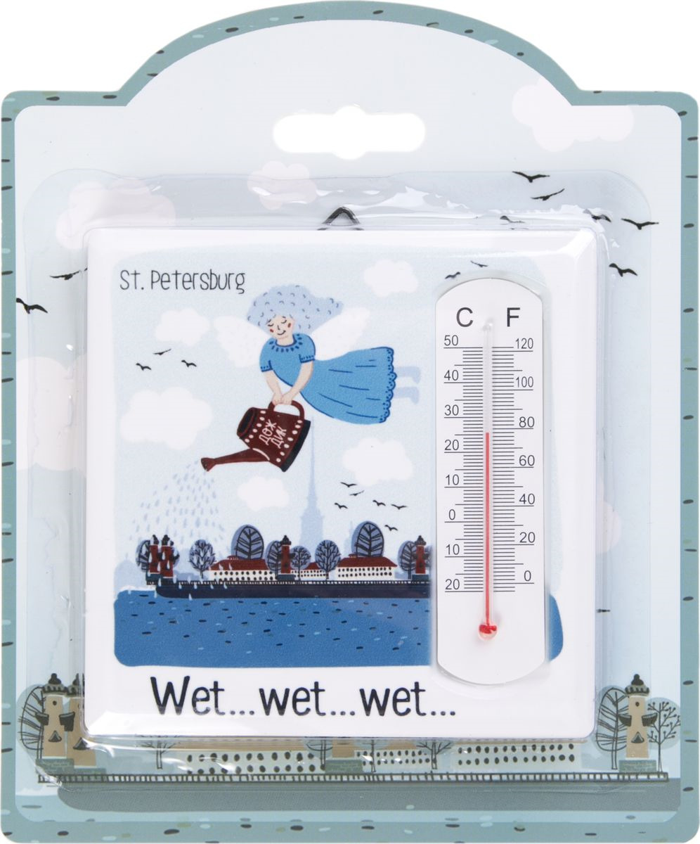 Термометр декоративный Magic Home Питерский дождь, 77236, голубой