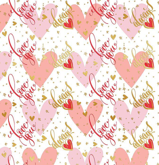 Упаковочная бумага Magic Home Любовь, 79723, мультиколор, 100 х 70 см
