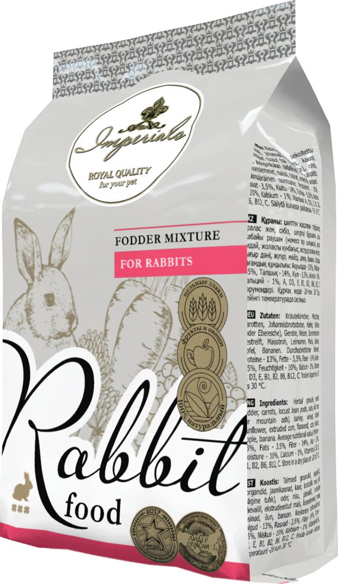 Корм сухой Imperials, для декоративных кроликов, 500 г