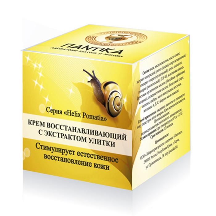 Крем восстанавливающий с экстрактом улитки Пантика Стимулирование естественного восстановления кожи, 30 гр Пантика