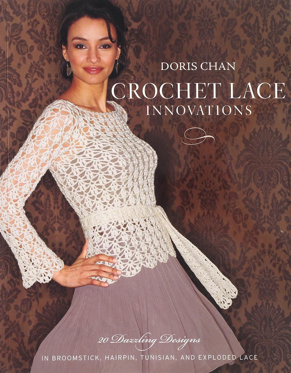 Crochet Lace Innovations scalloped crochet top