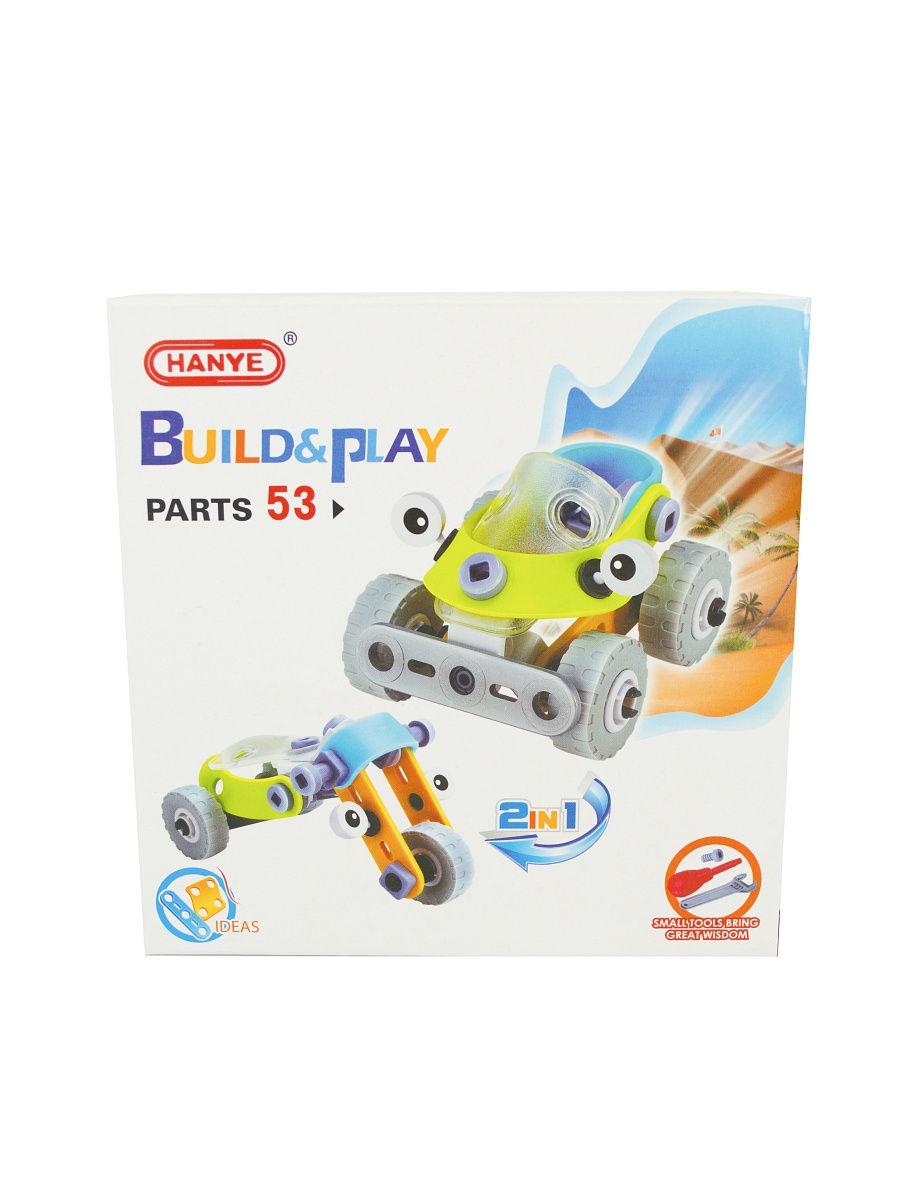 Машинка-игрушка DOLEMIKKI WJ0106
