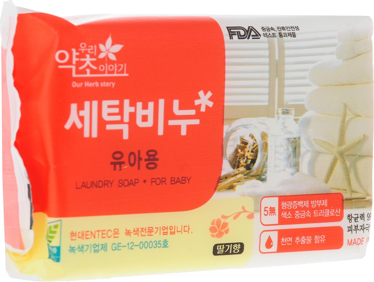 Мыло для стирки Korea Our Herb Story с запахом клубники, 200 г цена
