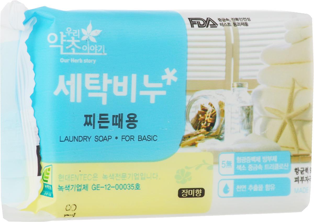 Мыло для стирки Korea Our Herb Story с экстрактом розы, усиленная формула, 200 г