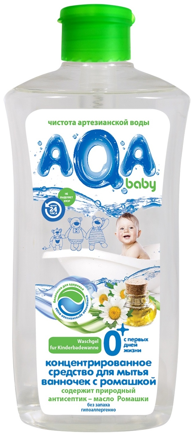 Универсальное чистящее средство AQA baby Концентрированное средство для мытья ванночек с ромашкой baby swimmer средство для мытья ванночек 500 мл