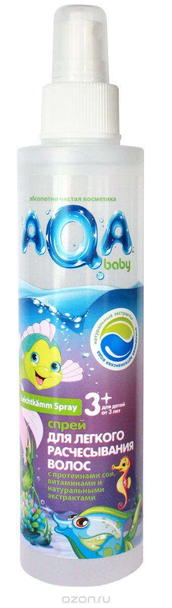 Спрей для укладки волос AQA baby Спрей для легкого расчесывания волос