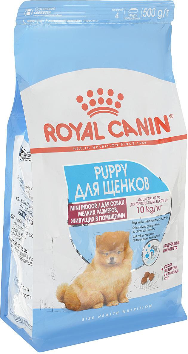 Корм сухой Royal Canin Puppy Mini Indoor, для собак мелких пород живущих в помещении, 500 г royal canin сухой корм royal canin indoor appetite control для взрослых кошек живущих в помещении и склонных к перееданию