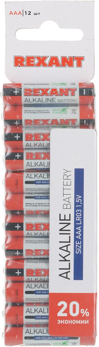 Батарейка алкалиновая Rexant, тип AAA (LR03), 1,5В, 12 шт