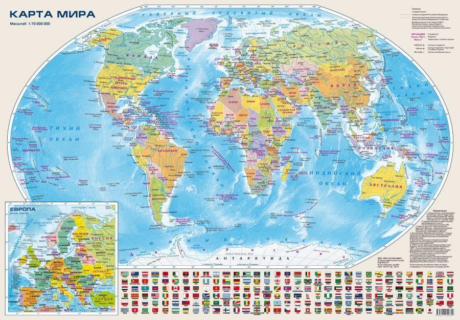 Настольная карта Мир и Россия. Двухсторонняя ламинация